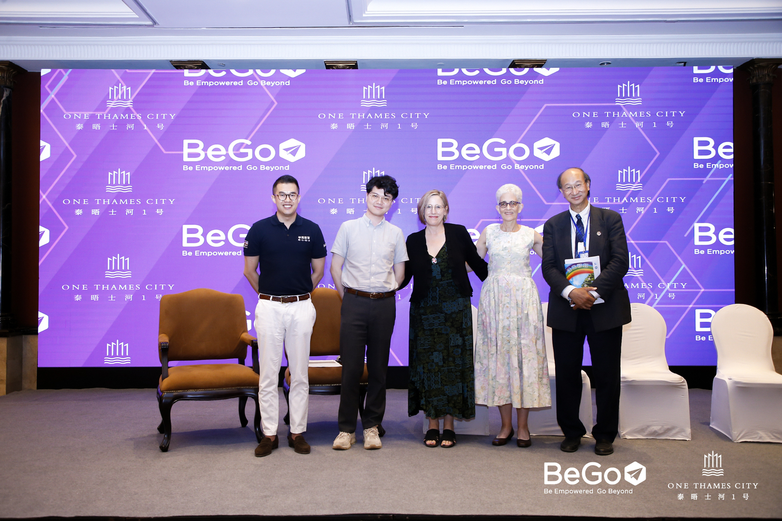 BeGo Education Conference successfully held at the St. Regis Beijing Hotel